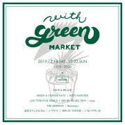 with GREEN MARKET