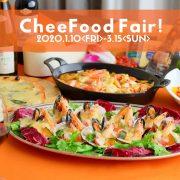 【名古屋・ささしまライブ】愛知大学の学生が考案した「CheeFoodフェア」ディナーブッフェを開催中!