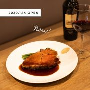 【とろける極上肉寿司のスペシャルサービスも!】名古屋・高岳「カフェバーLit」の柔らかローストポークに舌鼓♡
