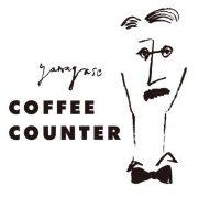 Yanagase COFFEE COUNTER(柳ケ瀬コーヒーカウンター)
