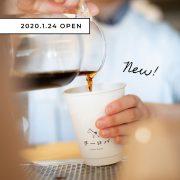 コーヒーカジタの初の姉妹店「チーロバ」がオープン!【名古屋・一社】