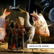 名駅の居酒屋「炭焼きと日本酒 炉端ヒトイキ。」で炉端料理を堪能!