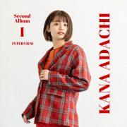 岐阜出身のシンガーソングライター・足立佳奈さん、2ndアルバム『I』リリースインタビュー!