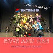 ボイメンの常設劇場「BM THEATER」祝・2周年記念インタビュー!【名古屋・矢場町】