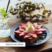 愛知・日進「トワカフェ(towa café)」のフレンチトーストが可愛すぎる♡