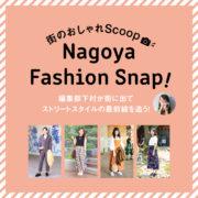 Nagoya Fashion Snap