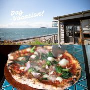 愛知・西尾「Pizzeria Ocean(ピッツェリア オーシャン)」で、海を眺めながら、地産食材たっぷりピザを【GW妄想トリップ】