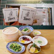栄のフォトジェニックな台湾カフェ&居酒屋「タイペイズ」で、台湾の食とカルチャーに浸る!