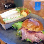パン屋「カニエベーカリー」がリニューアルオープン!パン好きを虜にする小麦の味わい【名古屋・中川区】