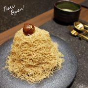 和栗モンブラン専門店「栗りん」がオープン!絞りたてを実食レポート【名古屋・大須】