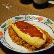 オムライスとクリームソーダのお店「バッチグー!」が栄にオープン!昭和レトロな空間で懐かしの味を