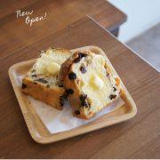 愛知・大治町にパン屋「UZOU BREAD&COFFEE」がオープン!耳までおいしい食パンや、サンドイッチ&コーヒーも