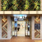 エキナカ商業施設「μPLAT(ミュープラット)大曽根」がオープン!注目の4店舗を紹介【名古屋・大曽根駅】