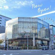 栄にオープンした商業施設「BINO栄(ビーノサカエ)」の注目店3選!