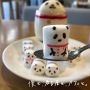 〜yama coffee〜『僕と、名古屋と、カフェと。』