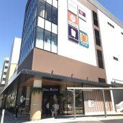 名古屋・神宮前駅に商業施設「ミュープラット神宮前」がオープン!
