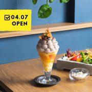 ミールカフェ岡崎店が移転!「brasserie cafe Мир(ブラッスリーカフェミール)」のパフェ&新メニュー
